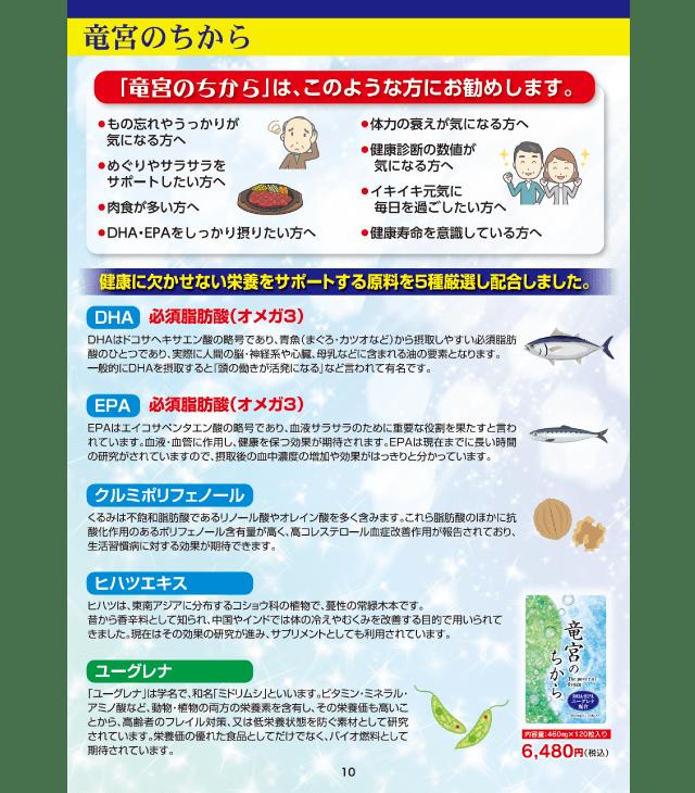 商品詳細画像02